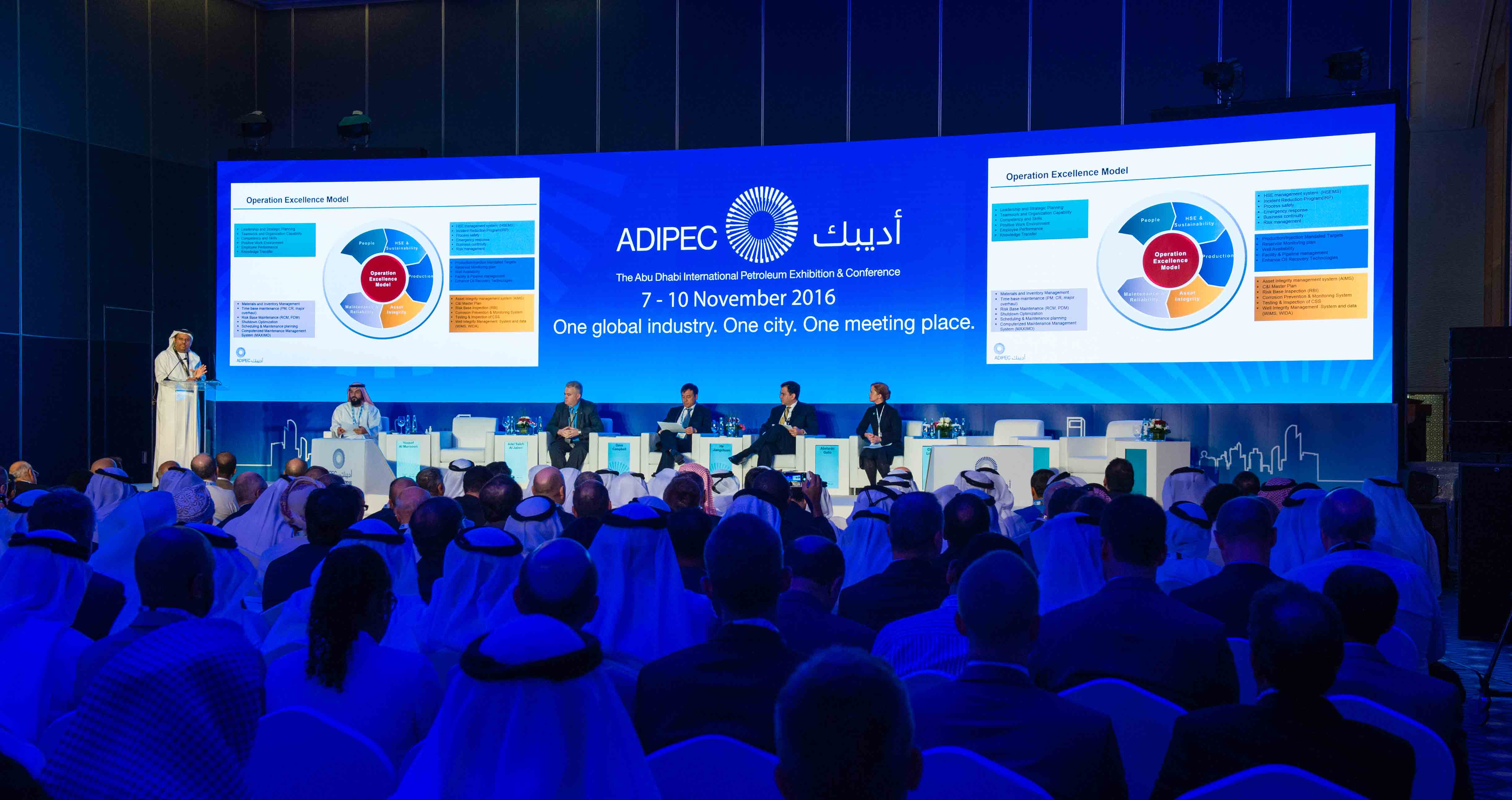 Abu Dhabi International Petroleum Exhibition and Conference (ADIPEC)
